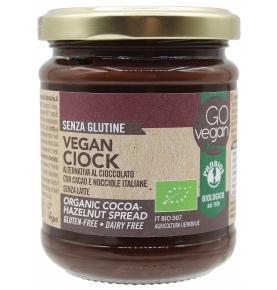 Vegan Choco crema de avellanas y cacao bio, Probios (200g)  de ProBios