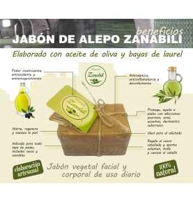 Jabón de Alepo 40% aceite laurel tradicional, Zanabili (150g)  de Zanabili