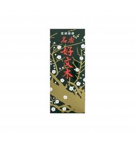 Incienso Japonés Kobunboku Sándalo, Nippon Kodo (80g)  de Nippon Kodo