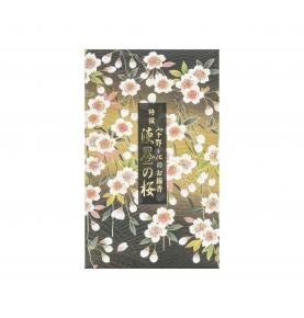 Incienso Japonés Tokusen Sakura Usuzumi, Nippon Kodo (200g)  de Nippon Kodo
