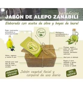 Pack jabonera corcho y Jabón de Alepo compacto 20% aceite laurel , Zanabili (50g)  de Zanabili